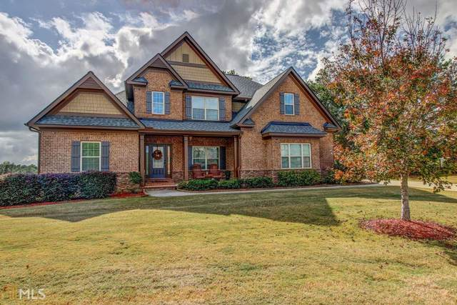 1394 Silver Thorne Ct, Loganville, GA 30052 (MLS #8877975) :: Tim Stout and Associates