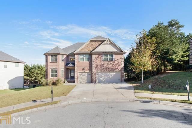 870 Belmar Pass, Fairburn, GA 30213 (MLS #8878036) :: Keller Williams Realty Atlanta Partners