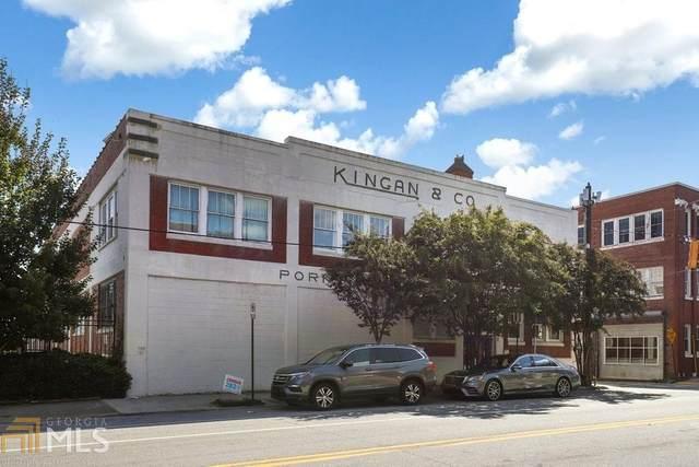 238 Peters St #204, Atlanta, GA 30313 (MLS #8878298) :: Athens Georgia Homes