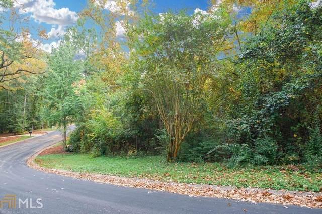 255 Davis Estates Rd, Athens, GA 30606 (MLS #8878496) :: RE/MAX Eagle Creek Realty