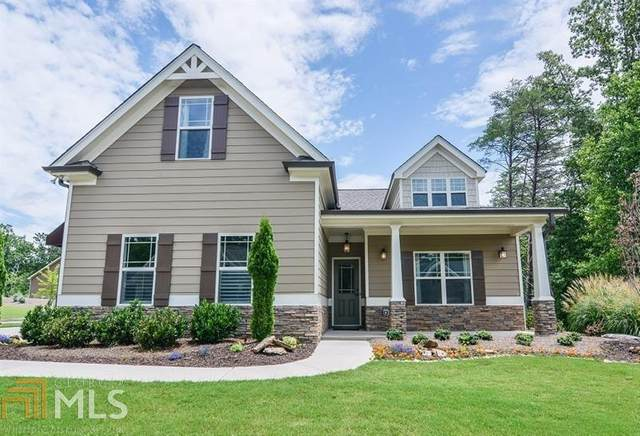 200 Little Deer, Waleska, GA 30183 (MLS #8878771) :: Tim Stout and Associates
