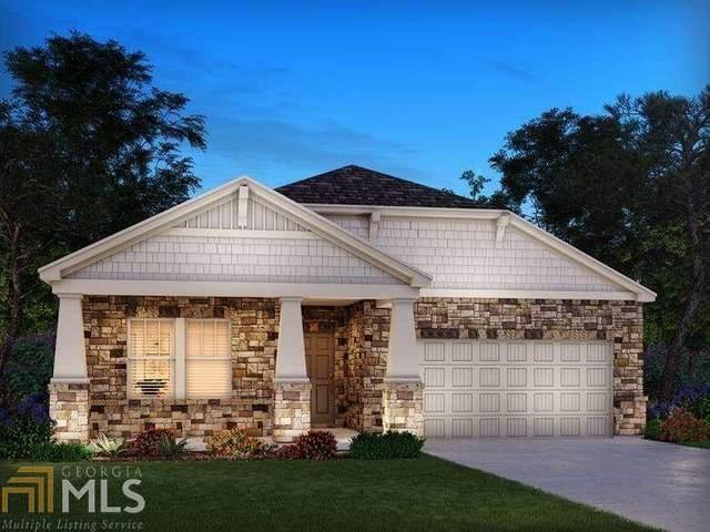 164 Warbler Way, Mcdonough, GA 30253 (MLS #8878784) :: Keller Williams Realty Atlanta Partners