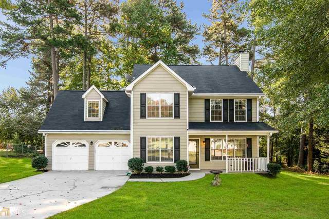 1195 Brook Meadow Court, Lawrenceville, GA 30045 (MLS #8878841) :: RE/MAX One Stop