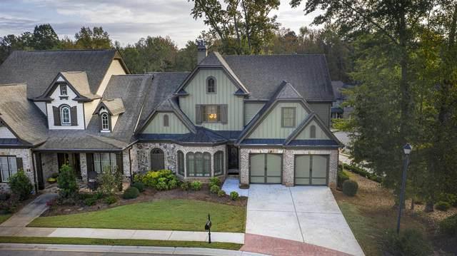 1116 Buckingham Ct, Watkinsville, GA 30677 (MLS #8879197) :: AF Realty Group