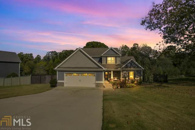 70 Summerlyn Dr, Hiram, GA 30141 (MLS #8879428) :: Crown Realty Group