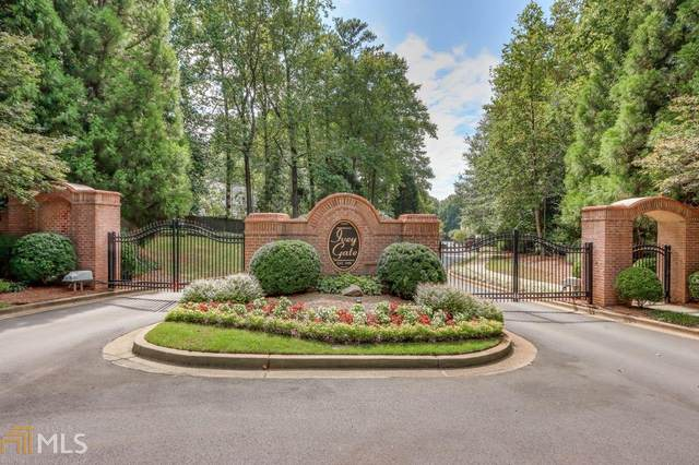 4074 Ivey Gate #1, Atlanta, GA 30341 (MLS #8879489) :: Keller Williams Realty Atlanta Partners