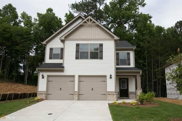 151 Brasch Park Drive #15, Grantville, GA 30220 (MLS #8879966) :: Michelle Humes Group