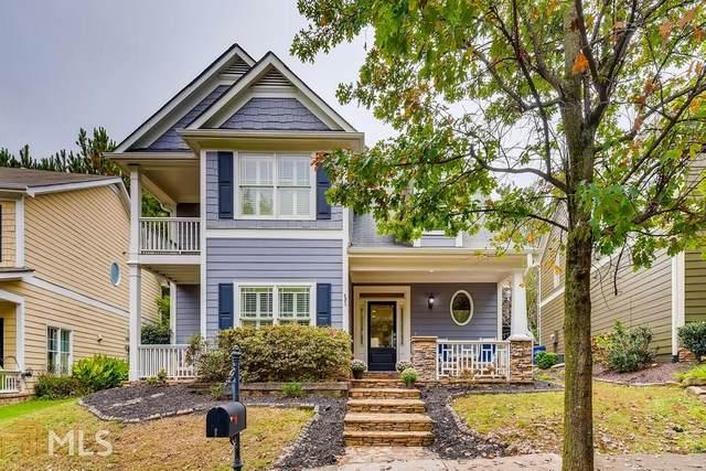 1579 Gilstrap Lane Nw, Atlanta, GA 30318 (MLS #8880797) :: Lakeshore Real Estate Inc.