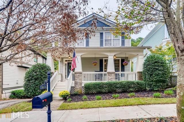1638 Gilstrap Lane Nw, Atlanta, GA 30318 (MLS #8880805) :: Lakeshore Real Estate Inc.