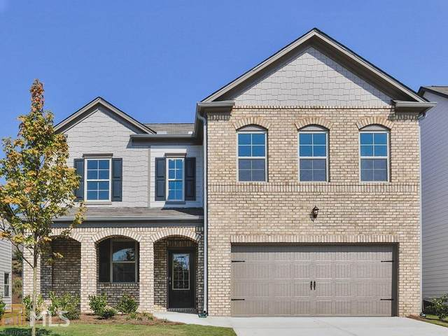 107 Yaupon Trl, Braselton, GA 30517 (MLS #8880963) :: Keller Williams Realty Atlanta Classic