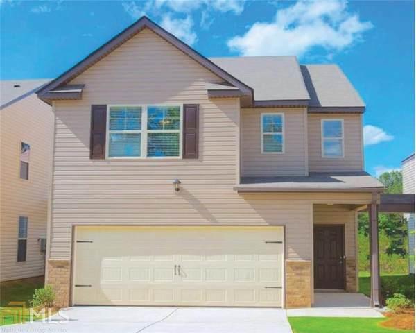 24 Rainy Ct #2049, Braselton, GA 30517 (MLS #8881062) :: Buffington Real Estate Group