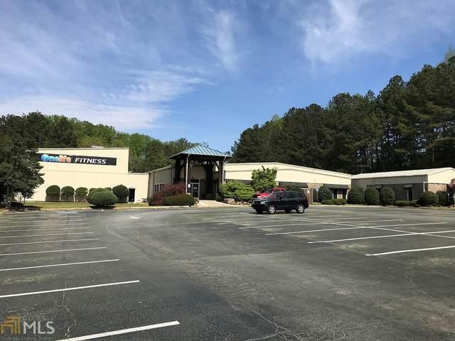 8741 Hospital Dr, Douglasville, GA 30134 (MLS #8881386) :: Scott Fine Homes at Keller Williams First Atlanta