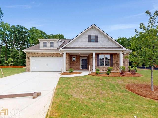 403 Carmichael Cir, Canton, GA 30115 (MLS #8881481) :: Keller Williams Realty Atlanta Partners