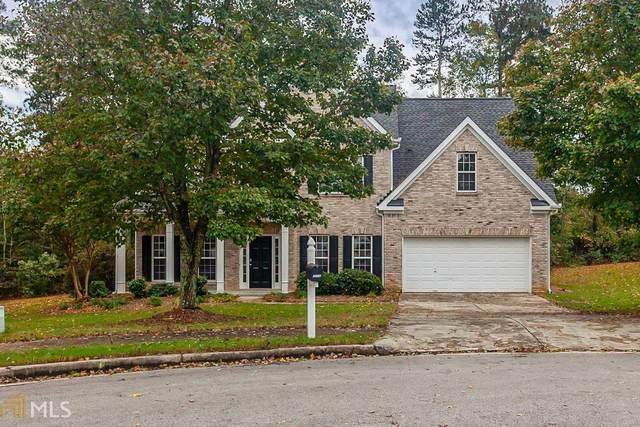 1202 Oak Haven, Lawrenceville, GA 30043 (MLS #8881888) :: Buffington Real Estate Group