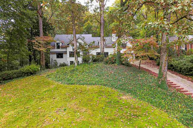 3005 NW Argonne Dr Nw, Atlanta, GA 30305 (MLS #8882265) :: The Durham Team