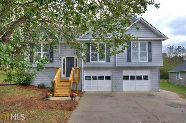 14 Windfield Dr, Cartersville, GA 30121 (MLS #8882424) :: Keller Williams Realty Atlanta Partners