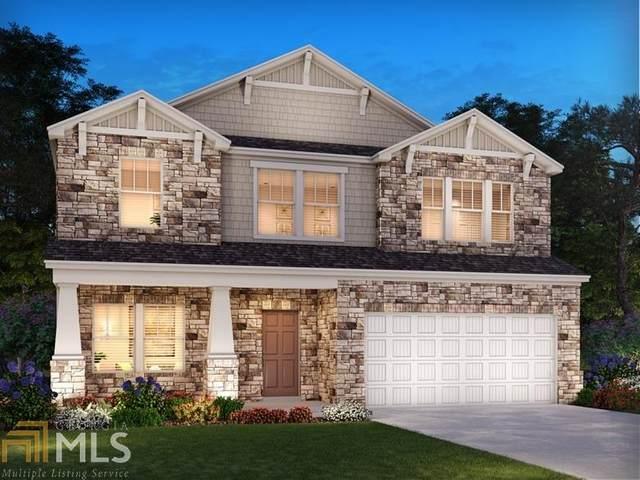 168 Warbler Way, Mcdonough, GA 30253 (MLS #8883353) :: Keller Williams Realty Atlanta Partners