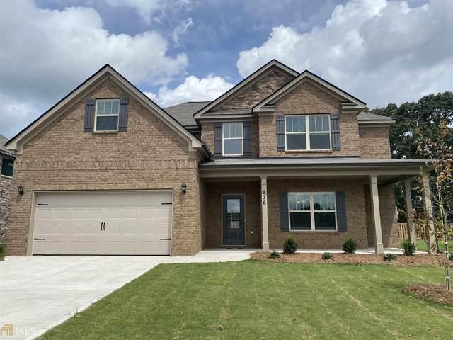 11206 Promise Pl Lot 30, Hampton, GA 30228 (MLS #8884397) :: Tim Stout and Associates