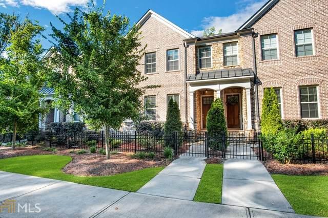 1824 Stephanie Trl, Atlanta, GA 30329 (MLS #8884564) :: Regent Realty Company