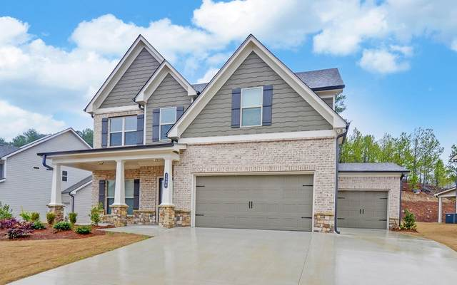 1538 Lapland Dr, Lawrenceville, GA 30045 (MLS #8884722) :: Military Realty