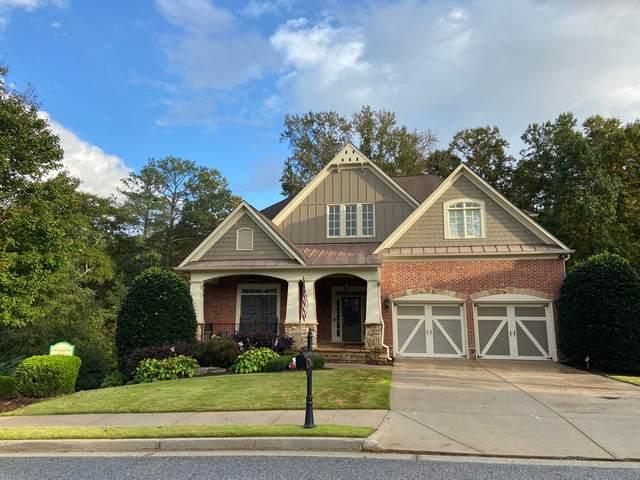 4193 Barnes Meadow Rd, Smyrna, GA 30082 (MLS #8885369) :: Keller Williams Realty Atlanta Partners