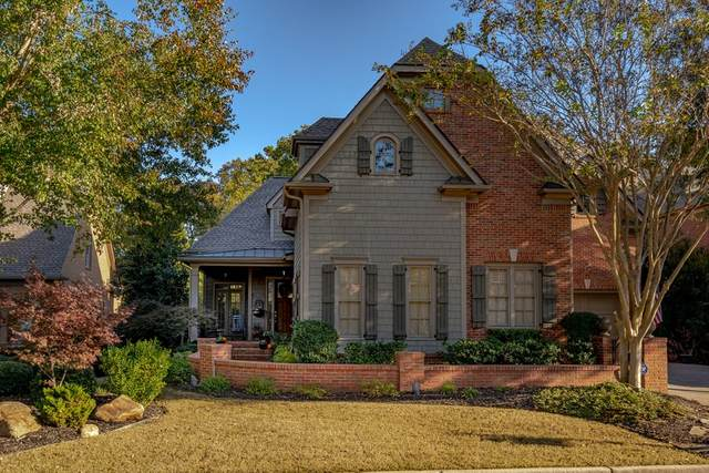 1526 Mossvale Ct, Kennesaw, GA 30152 (MLS #8885407) :: Tim Stout and Associates