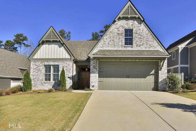 35 Arbor Garden Cir #4, Newnan, GA 30265 (MLS #8885515) :: Keller Williams Realty Atlanta Partners