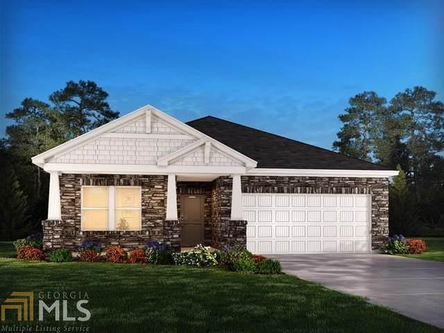 641 Valdosta Dr, Canton, GA 30114 (MLS #8885626) :: Bonds Realty Group Keller Williams Realty - Atlanta Partners