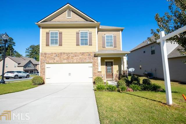 2477 Pinehurst Ridge, College Park, GA 30337 (MLS #8886330) :: Bonds Realty Group Keller Williams Realty - Atlanta Partners