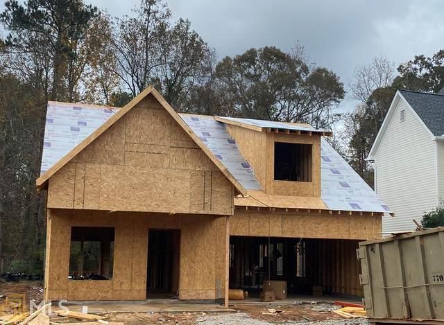 214 Wooded Glen Ln, Carrollton, GA 30117 (MLS #8888433) :: Athens Georgia Homes