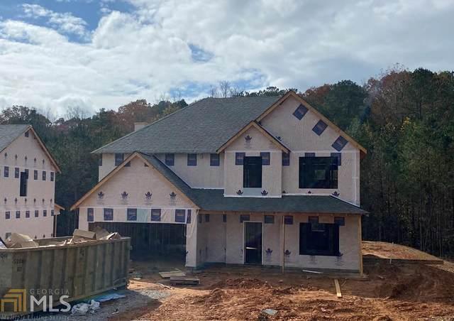 445 Tucker Trl, Bremen, GA 30110 (MLS #8888474) :: Bonds Realty Group Keller Williams Realty - Atlanta Partners