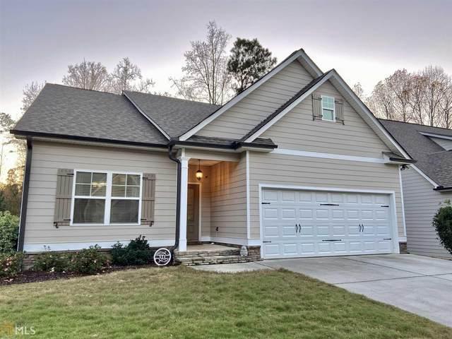 511 Tradition Pl, Lagrange, GA 30241 (MLS #8888942) :: Keller Williams Realty Atlanta Partners