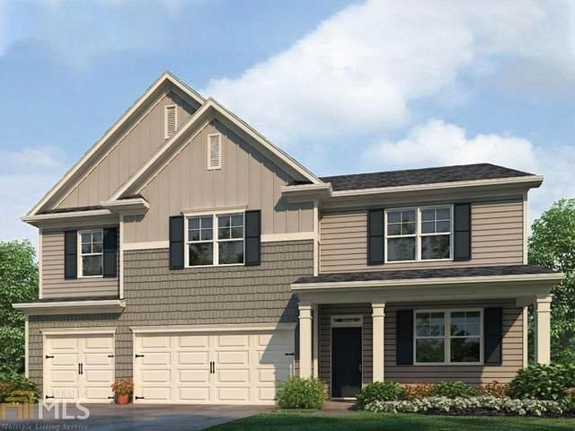76 Oakhurst Gln, Fairburn, GA 30213 (MLS #8889081) :: Bonds Realty Group Keller Williams Realty - Atlanta Partners