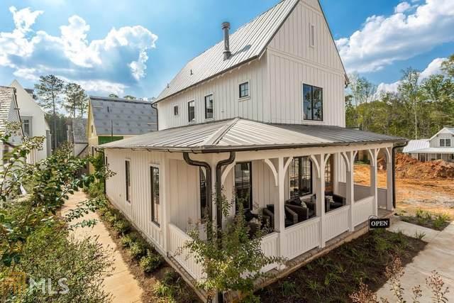 260 Mado, Chattahoochee Hills, GA 30268 (MLS #8889130) :: Athens Georgia Homes