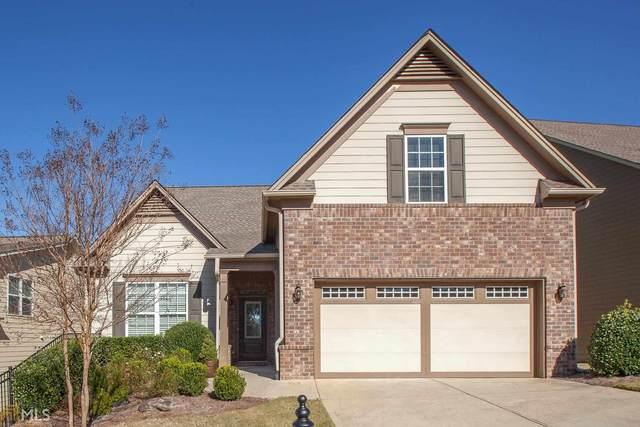 3522 Blue Cypress Cv, Gainesville, GA 30504 (MLS #8889145) :: Keller Williams Realty Atlanta Partners