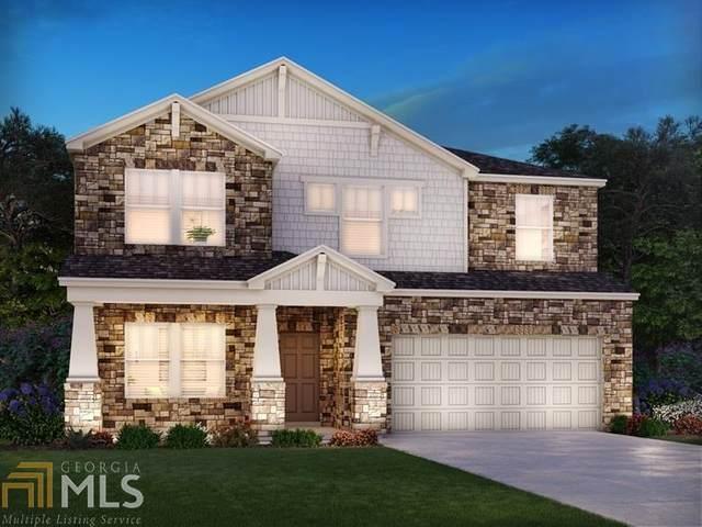 181 Warbler Way, Mcdonough, GA 30253 (MLS #8890228) :: Keller Williams Realty Atlanta Partners
