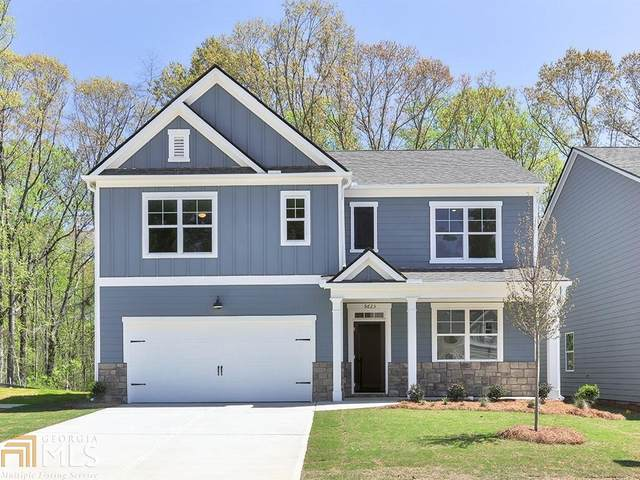 1107 Shadow Glen Dr, Fairburn, GA 30213 (MLS #8890438) :: Bonds Realty Group Keller Williams Realty - Atlanta Partners