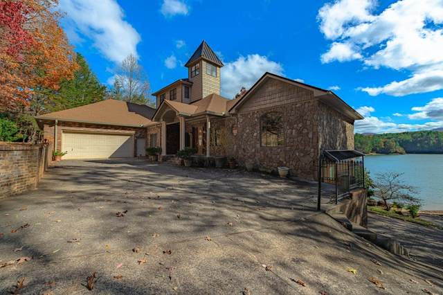 50 Cherokee Ln, Blue Ridge, GA 30513 (MLS #8891054) :: Team Reign