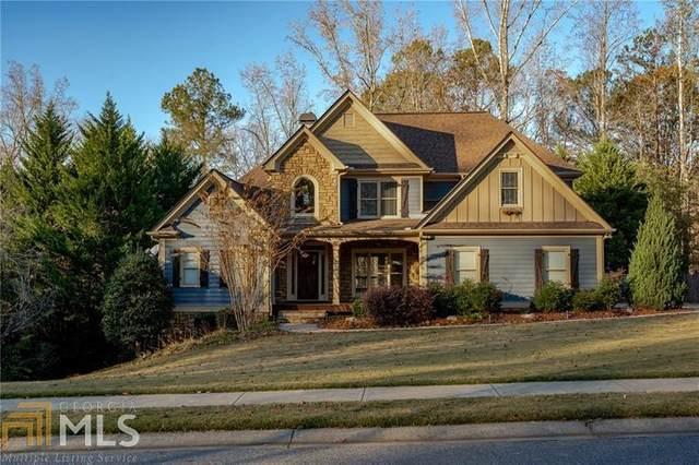 137 Royal Oaks Dr, Canton, GA 30115 (MLS #8891121) :: Keller Williams Realty Atlanta Partners