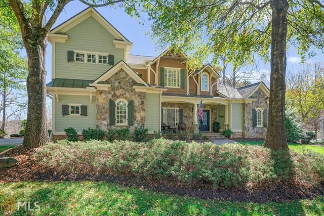 160 Prospector Ridge, Dahlonega, GA 30533 (MLS #8891143) :: Buffington Real Estate Group