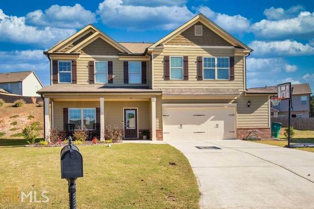568 Massey Ct, Winder, GA 30680 (MLS #8891492) :: AF Realty Group