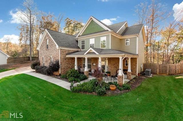 2012 Forsyth Park Ln, Hoschton, GA 30548 (MLS #8892660) :: Lakeshore Real Estate Inc.