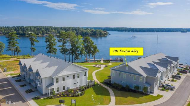 101 Evelyn Aly #13, Eatonton, GA 31024 (MLS #8893584) :: The Heyl Group at Keller Williams
