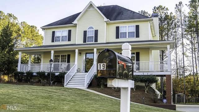 19 Savannah, Douglasville, GA 30134 (MLS #8893809) :: Buffington Real Estate Group