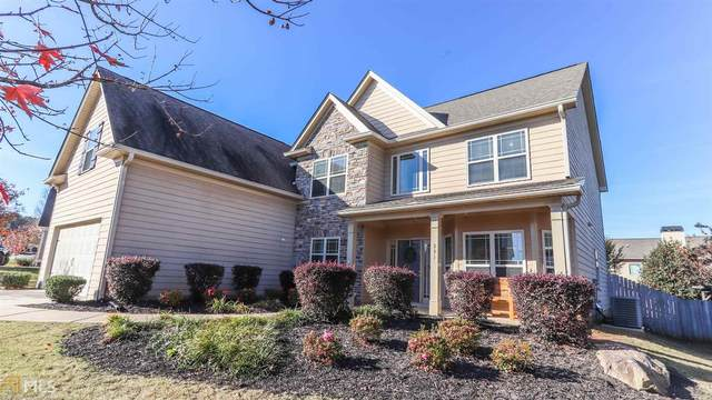 351 Stillwood Dr, Newnan, GA 30265 (MLS #8893902) :: Buffington Real Estate Group