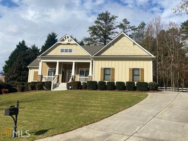 2093 Stone Pointe Drive Nw, Kennesaw, GA 30152 (MLS #8894421) :: RE/MAX Center