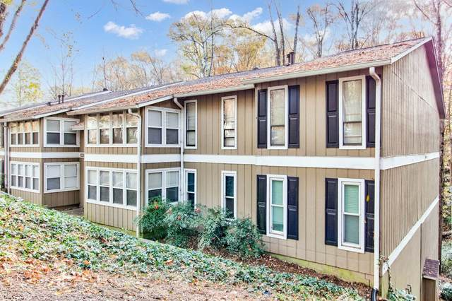 5145 Roswell Road #1, Atlanta, GA 30342 (MLS #8894589) :: The Realty Queen & Team