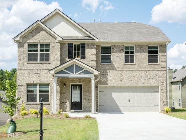10285 Cormac St #190, Jonesboro, GA 30238 (MLS #8894689) :: The Heyl Group at Keller Williams