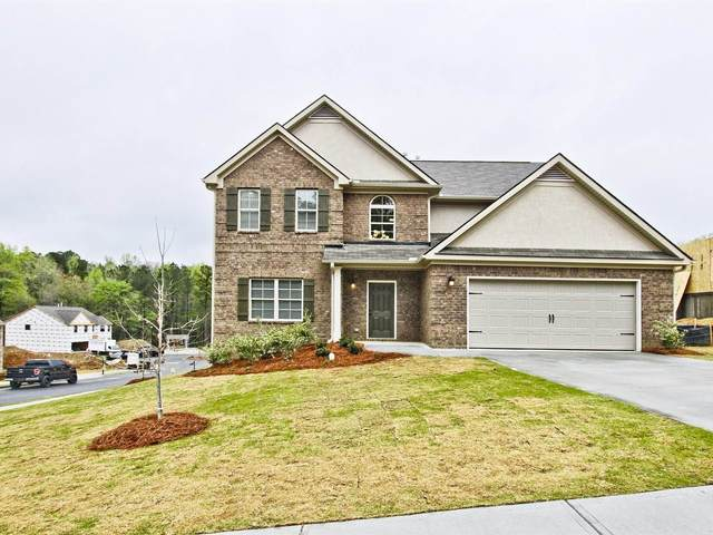 10304 Cormac St. #195, Jonesboro, GA 30238 (MLS #8894708) :: The Heyl Group at Keller Williams