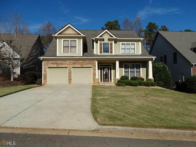 1932 Tranquil Field Way, Acworth, GA 30102 (MLS #8894732) :: The Realty Queen & Team